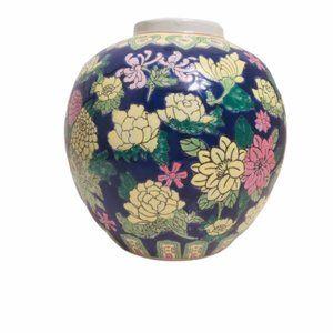 Ceramic Oriental Vase - Hand-Painted - Stamped